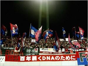 2011年 ファジアーノ岡山
