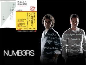 心と知の糧<2011/2/1〜2/15>