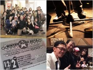 Re: 初ライブ!