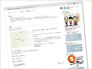 HIRONAKA-YOSHIO.NET