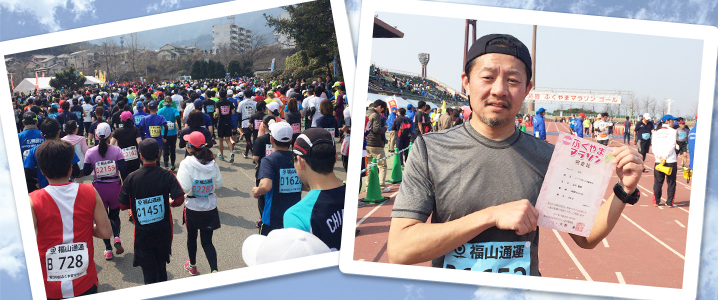 第36回ふくやまマラソン