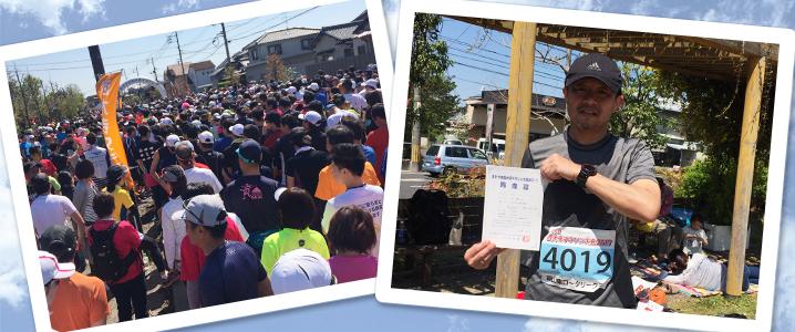おかやま西大寺マラソン -2017-