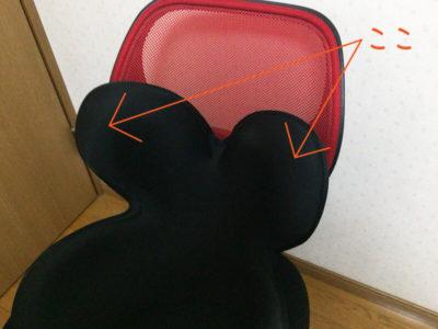 ボディメイクシートスタイル<body make seat style>
