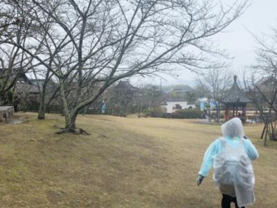 まきび公園