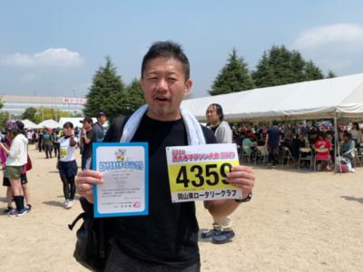 おかやま西大寺マラソン2019ゴール記念写真