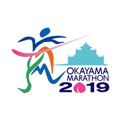 おかやまマラソン2019