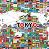 東京オリンピック日本代表選考会レース(MGC)