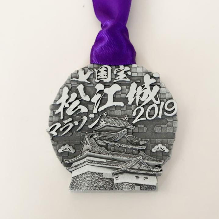 国宝松江城マラソン2019完走メダル