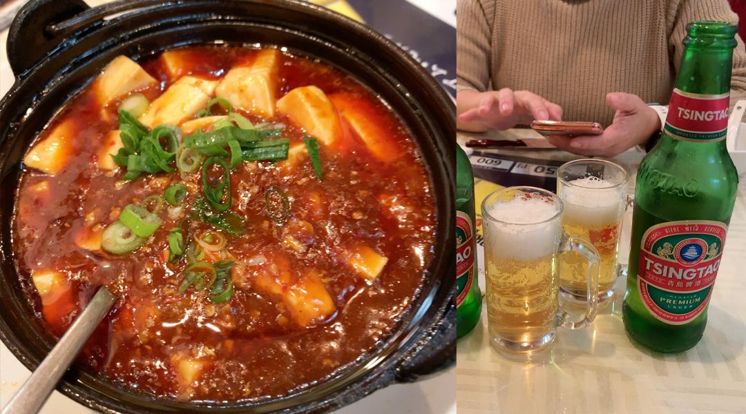 四川風麻婆豆腐と青島ビール