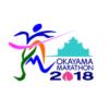 第4回おかやまマラソン2018 其の一
