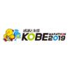 神戸マラソン2019 抽選結果発表!