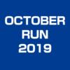【イベント】オクトーバーラン! 走って走ってクーポンゲット!