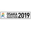 大阪マラソン2019 抽選結果発表!
